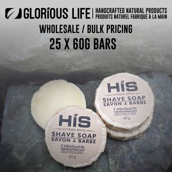 Bulk Order - HIS Shave Soap - Wholesale Pricing - 25 x 60g bar - Handcrafted Natural Ingredient